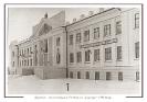 Исторические фотографии_13
